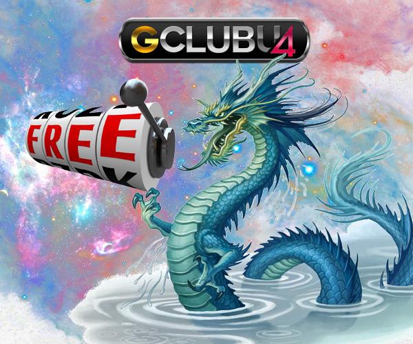 เรามาดูเกมสล็อต Zhao Cai Jin Bao กันบ้าง
